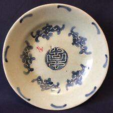 Viêt Nam assiette grès couverte céladon signée 4 idéogrammes XVIII XIX Asie Asia