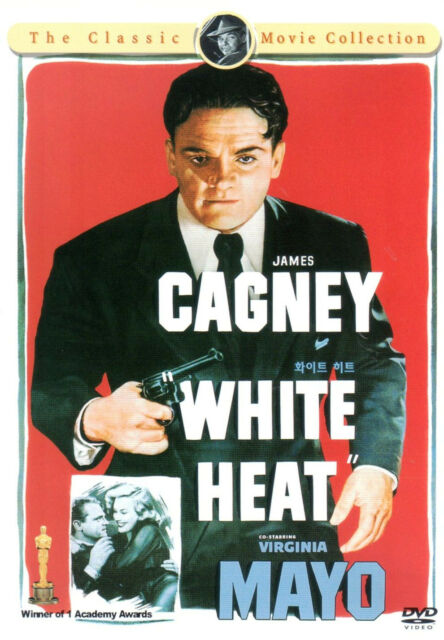 White Heat - James Cagney Virginia Mayo (NEW) Classic Cult DVD - Must See Film