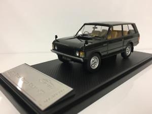 Nästan Real 410104 Land Rover Range Rover 1970 grön 1 43 skala