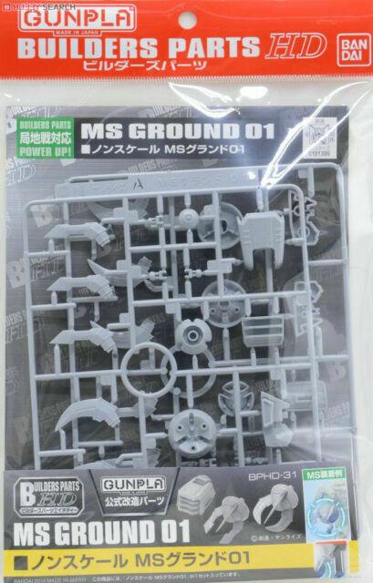 Builders Parts HD MS Hand 03 GUNPLA 1//144 BPHD-22 BANDAI Federation // S SIze
