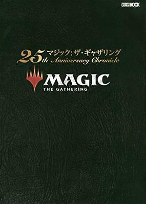 Magic the gathering art book