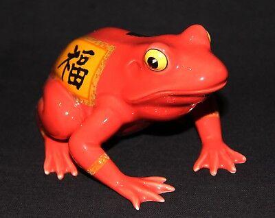 Grenouille musicale sculpté en bois de Suar N°2 Croaking Wooden Frog