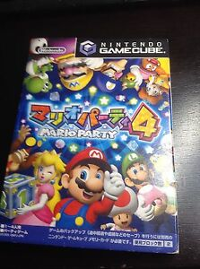 Details about Nintendo Gamecube Mario Party 4 Japanese Complete **USA  SELLER**