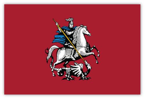 Mosca Moscow Москва Moskau bandiera flag etichetta sticker 15cm x 10cm
