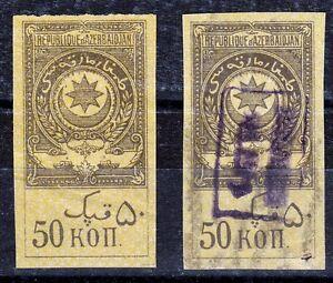 AZERBAIJAN RUSSIA 1919-1920 2 REVENUE STAMPS
