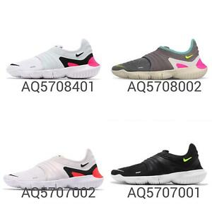 first rate 24dad d6099 Nike Free RN Flyknit 3.0 III Run Men / Women Wmns Running Shoes ...