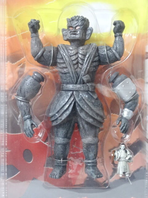 1967 Kinmezou & ninja Genyousai Figure X-PLUS RIC Akakage ROT Shadow Kaiju