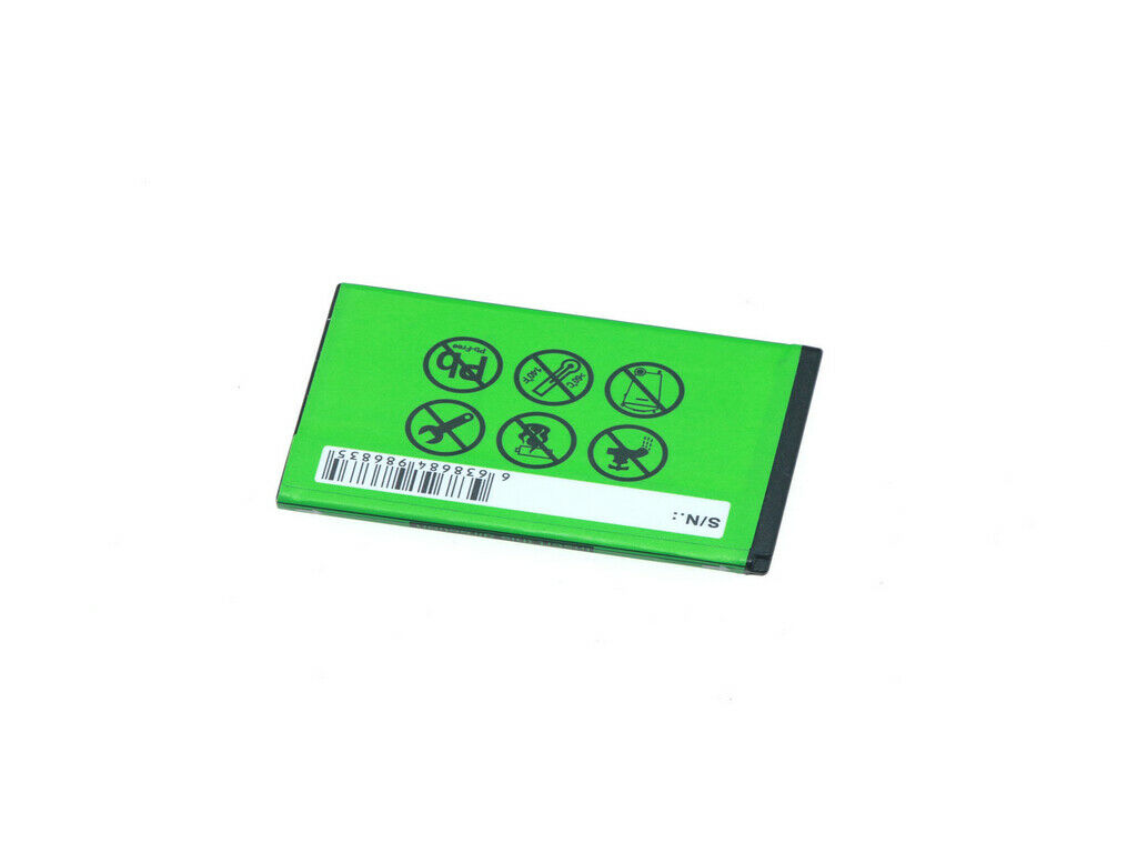 BL-46CN Battery for LG A340, Cosmos 2, Cosmos 3, VN251, vn251s, vn360, Wine III