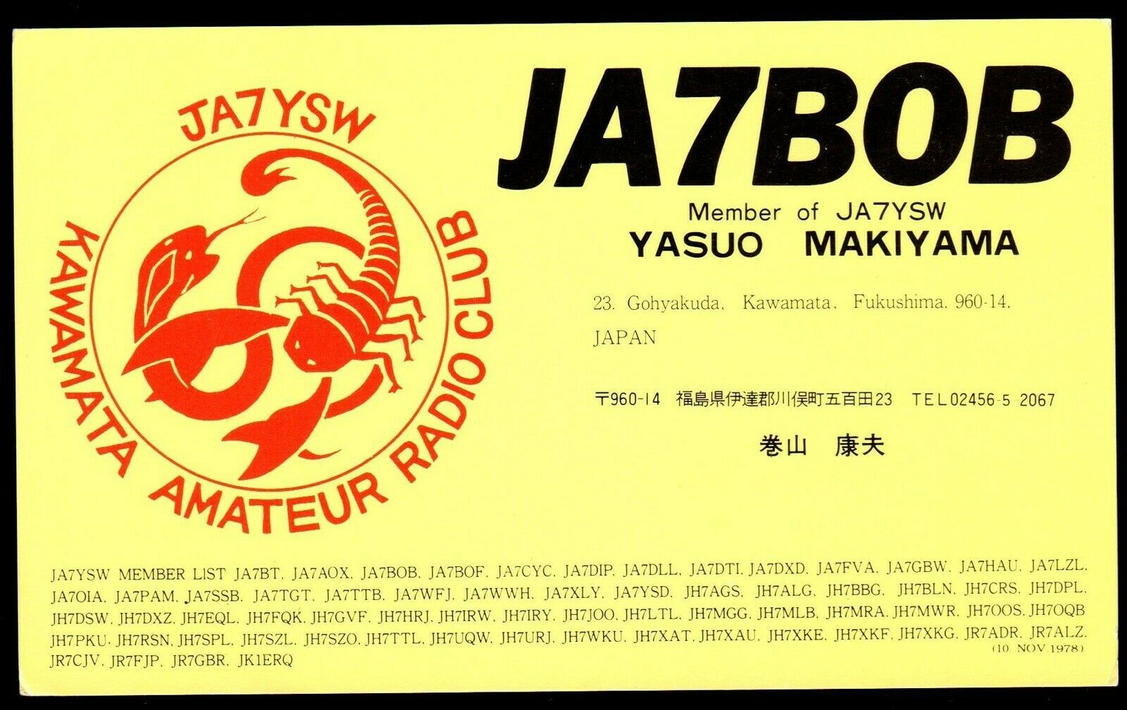 QSL QSO RADIO CARD JA7BOB,Yasuo Makiyama,Kawamata Club, Japan (Q3031)