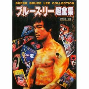 Super-Bruce-Lee-Collection-Japanese-Edition