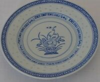 1 Bread plate Blue White floral embossed rice rim Made in China Rice Flower