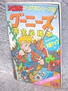 GOONIES-Guide-1986-Book-Nintendo-Famicom-TJ85