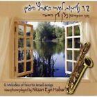 12 Israeli Songs Played on Saxophone by Various Artists (CD, Feb-2006, SISU Home Entertainment)