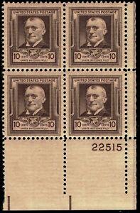 US-868-James-Whitcomb-Riley-Amer-Poets-1940-Pl-4-Block-MNH-CV-30-00-pc199