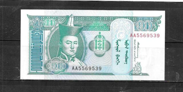 mongolia #54 1993 UNCIRCULATED old 10 tugrik CURRENCY BANKNOTE  NOTE PAPER MONEY