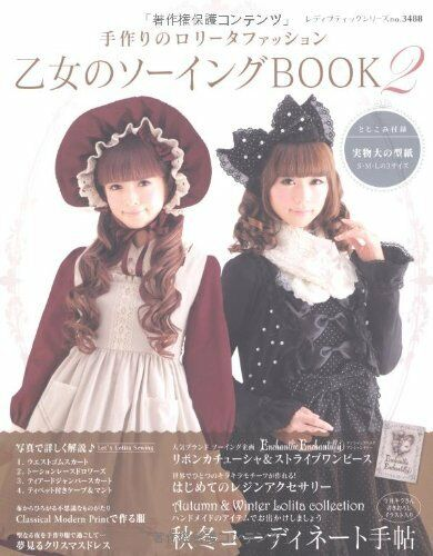 Handmade Lolita Cosplay Wear Sewing Pattern Book Vol 2 - Japanese ...
