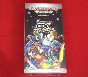 "Pokemon Card Game Sun & Moon High Class Pack ""GX Ultra Shiny"" BOX Booster Pack"