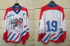 Maillot hockey porté Equipe de FRANCE militaire BATAILLON JOINVILLE shirt trikot