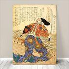 "Traditional Japanese SAMURAI Warrior Art CANVAS PRINT 36x24""~ Kuniyoshi #068"