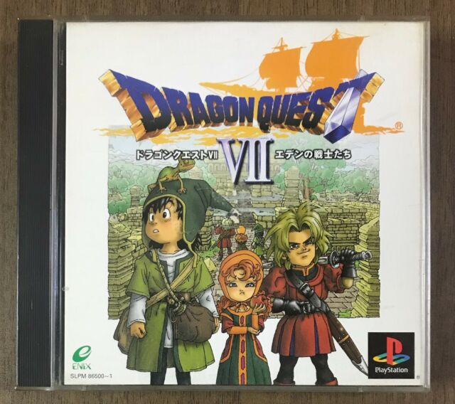 Dragon Quest VII 7 - PS Playstation PS1 - JAPAN Import