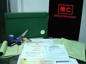 Hong Kong Company Configurar Registrar Trabalho E Secretaria Particular Servico De Um Ano Ebay