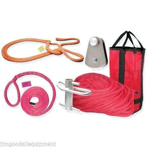 Tree Climbers False Credch Rigging Kit,15,000 Lb Min Breaking Strength,150' Rope