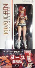 New Kaiyodo Fraulein Revoltech 016 Gurren Lagann Yoko Movie ver.