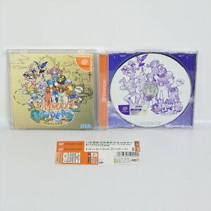 Dreamcast-CLIMAX-LANDERS-Spine-Sega-dc