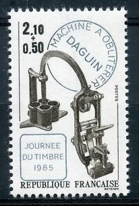 STAMP-TIMBRE-FRANCE-NEUF-N-2362-MACHINE-DAGUIN