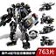 Sembo-Blocksteine-Modellbausaetze-Militaer-Blackhawks-Soldaten-Waffen-Spielzeug Indexbild 7