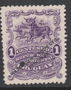 Uruguay 4665 - 1900 CATTLE 1c PRINTER's SAMPLE IN VIOLET