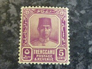MALAYAN-STATES-TRENGGANU-POSTAGE-STAMP-SG32A-5-CENTS-LIGHTLY-MOUNTED-MINT