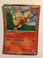 Pokemon Card / Carte Arcanine Rare Holo 010/052 R BW3 1ED