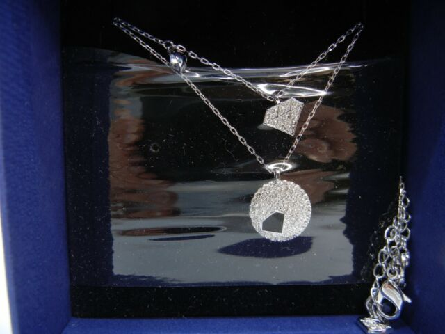 70d64ff05 Swarovski Crystal Wishes White Crystal Necklace Set 2017 #5272247 ...