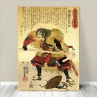 "Vintage Japanese SAMURAI Warrior Art CANVAS PRINT 16x12""~ Kuniyoshi Hero #237"