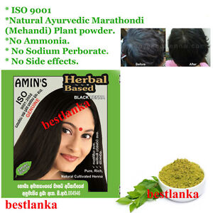 58447ac3f HERBAL BASED HAIR COLOR BLACK HAIR DYE HENNA MEHENDI POWDER NATURAL ...
