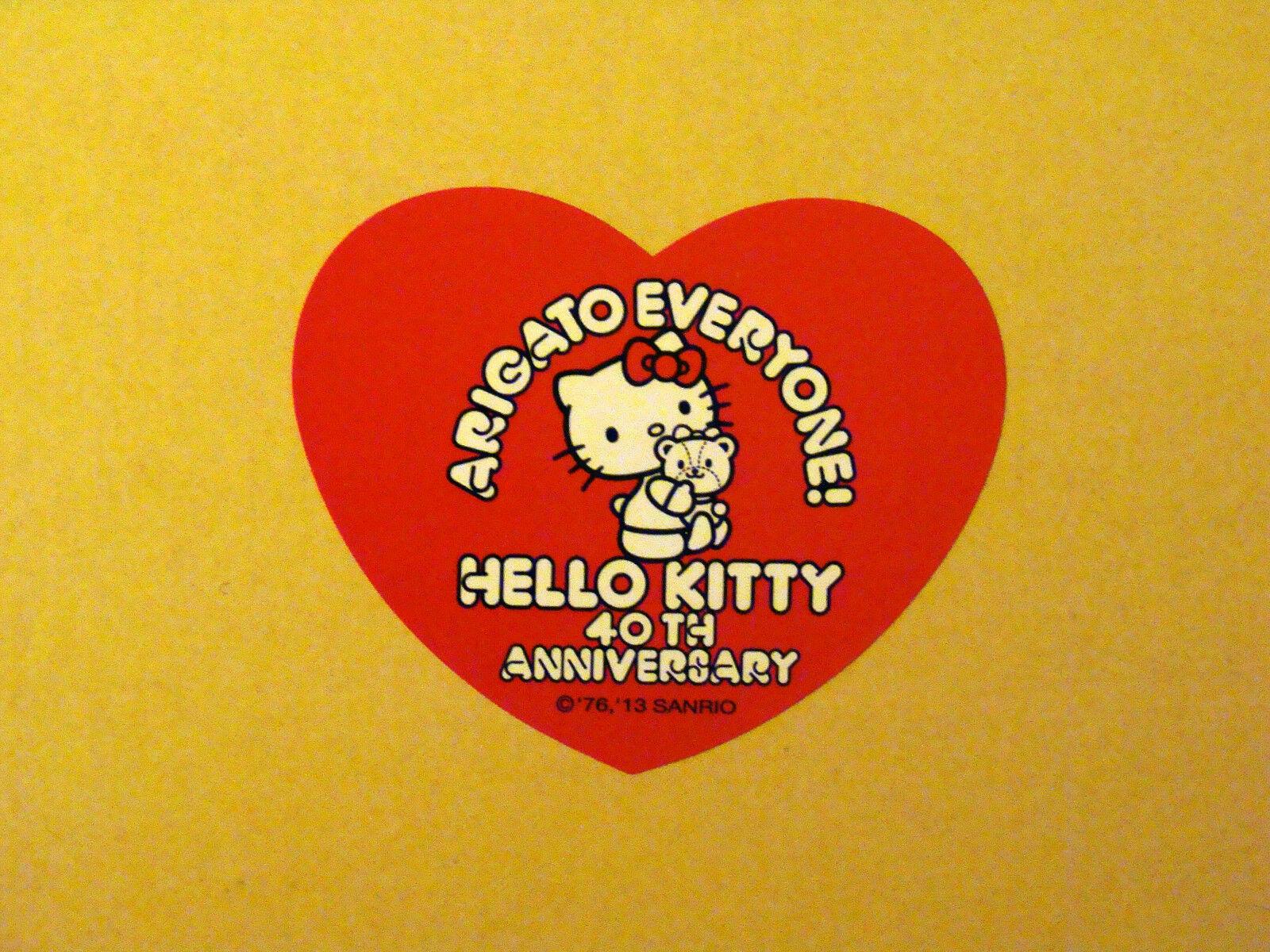 Sanrio Hello Kitty 40th Anniv Hug Design Plate Dish Tableware