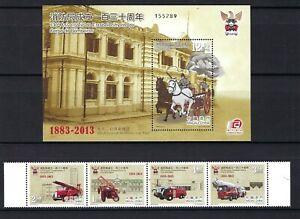 China Macau 2013 130th Establishment of the Fire Brigade Stamp set
