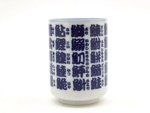 Japonais Tasse à thé Yunomi Green Tea Cup Japan Sushi Poisson nom personnage Agari