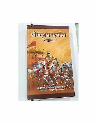 Bhagavad Gita as It Is Hindi by a C Bhaktivedanta Swami Prabhupada ISKCON  for sale online | eBay