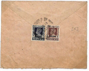 DA7 1949 PAKISTAN NEWSPAPERS India KGVI Overprints Press Attache for Pakistan