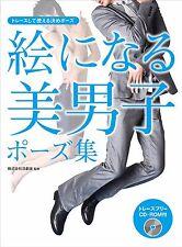 "'NEW' How to Draw Manga ""Handsome man"" Pose Book w/CD-ROM / Japan art hottie"