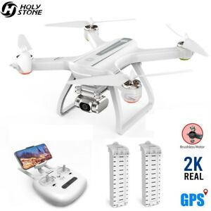 Holy Stone HS700D brushless 5G wifi FPV drone 2K camera GPS quadcopter 2 battery