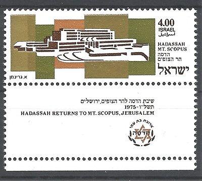 Gut Ausgebildete Israel Mi.-nr 655 ** Postfrisch Israel