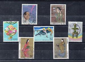 Japon-Series-del-ano-1990-91-DP-637