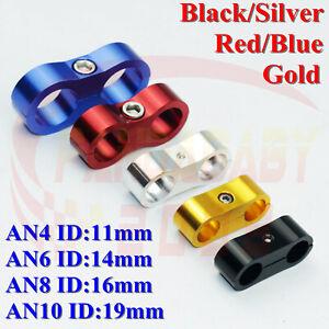 4AN-4-6AN-6-8AN-8-10AN-Hose-Dual-Separator-Clamp-Fitting-Adapter-Line-Bracket