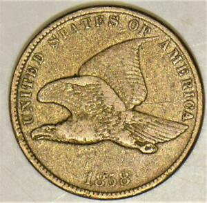 1858 Small Letters Flying Eagle Cent; Nice VF-XF