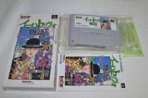Ihatovo-Monogatari-Super-Famicom-SNES-JP-GAME-9000009860439