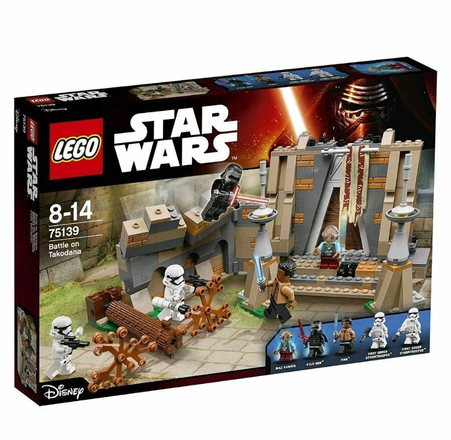 NEW LEGO Star Wars 75139