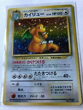 Pokemon Card Japanese Neo Genesis Promo Portfolio Folder File Album Sealed NIP
